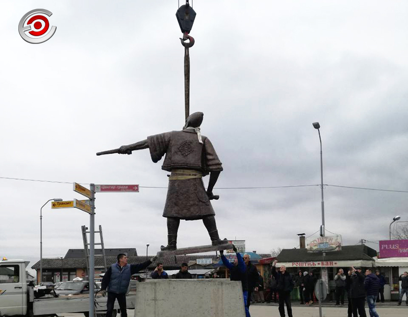 Spomenik Tanasku Rajicu Tanasko Brani Grad Foto Epicentarpress